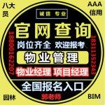 北京中成兴业技术培训中心