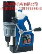配备强磁铁,新电子,内部冷却系统的进口磁力钻FE30