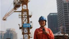重庆璧山信号工和塔吊司机报名费用-咨询电话