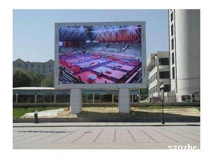深圳洲灵科技 户外全彩显示屏生产厂家 专业LED显示屏供应商
