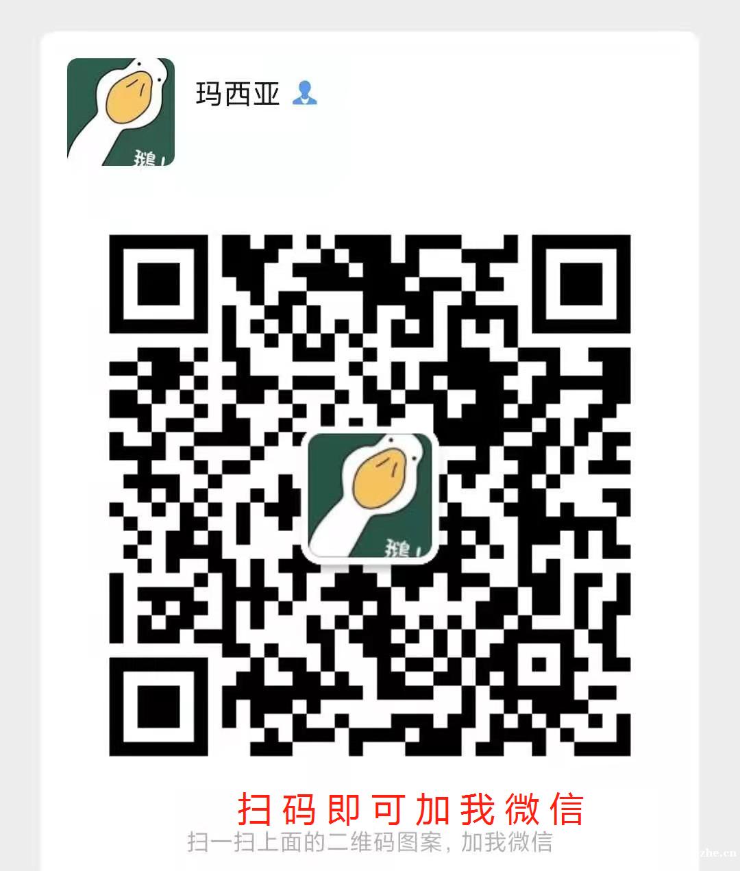 重庆市2021重庆市2021酉阳特种作业塔吊司机上岗证好久可