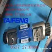 4WE6H-50/AG24NA5L电磁换向阀