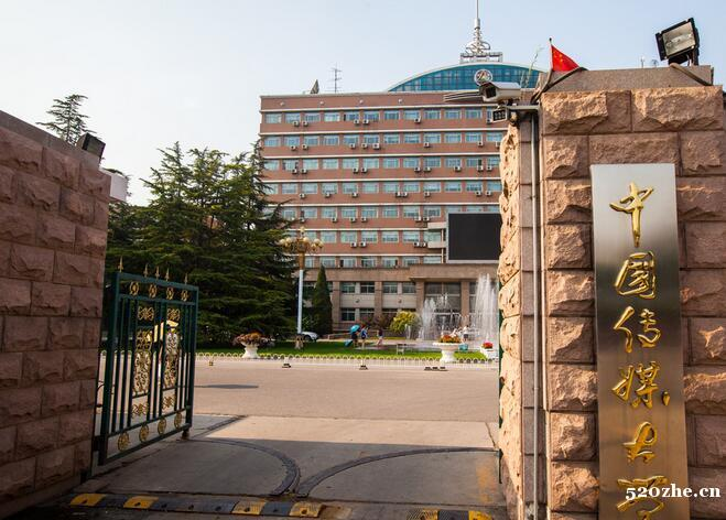 中国传媒大学助学自考 播音与主持专业本科2021年招生简章