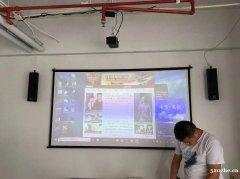 上海声行 会议音响系统 多媒体扩声设备 校园广播系统厂家